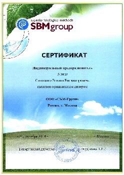 Официальный дилер СБМ-Групп